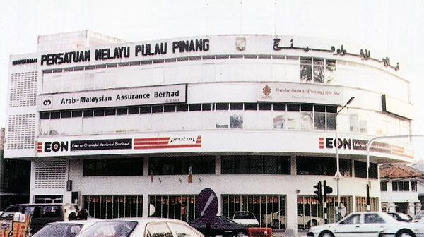 Bangunan Persatuan Melayu Pulau Pinang (PEMENANG), No. 117, Jalan Macalister, 10400 Pulau Pinang.