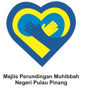Logo Muhibbah