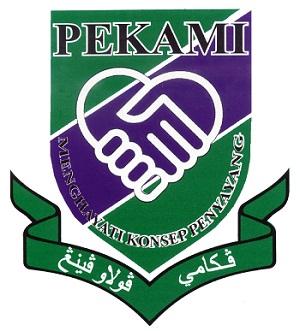 Logo PEKAMI300
