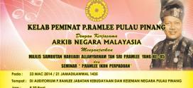 """Majlis Sambutan Hari Jadi Allahyarham Tan Sri P. Ramlee Yang Ke-85 & Seminar """"P. Ramlee Ikon Perpaduan"""""""