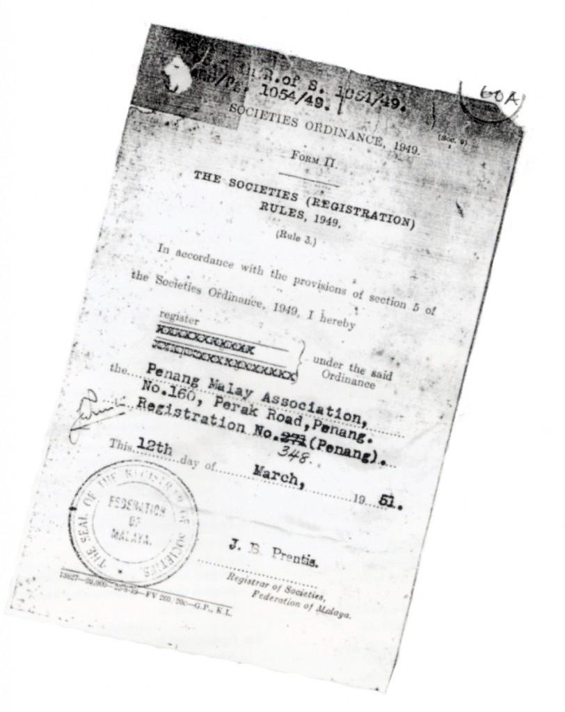 Salinan Sijil Pendaftaran Penang Malay Association yang dibuat pada 12 Mac 1951