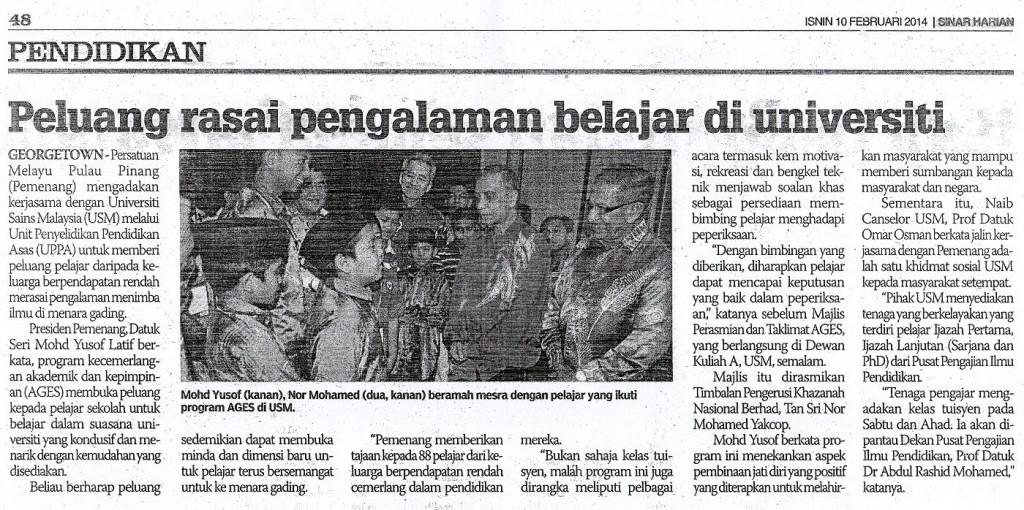 10 Feb 2014 Peluang rasai pengalaman belajar di universiti