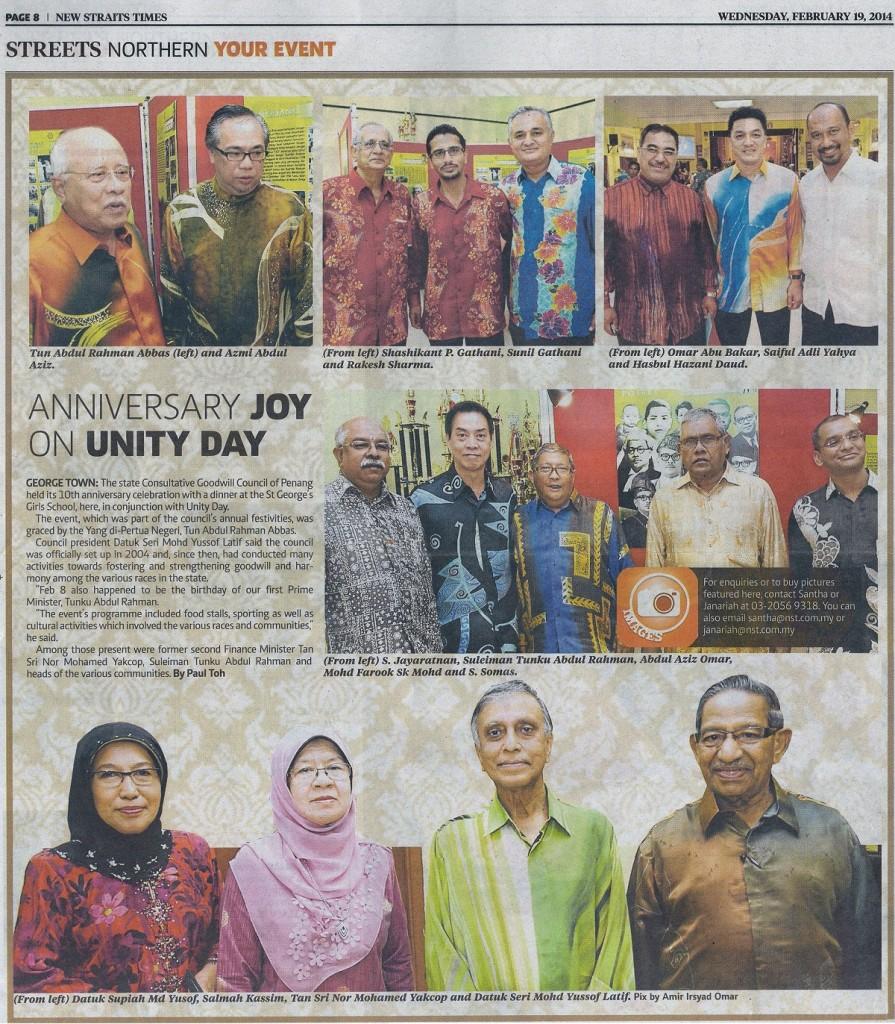19 Feb 2014 - Anniversary Joy on Unity Day-1200