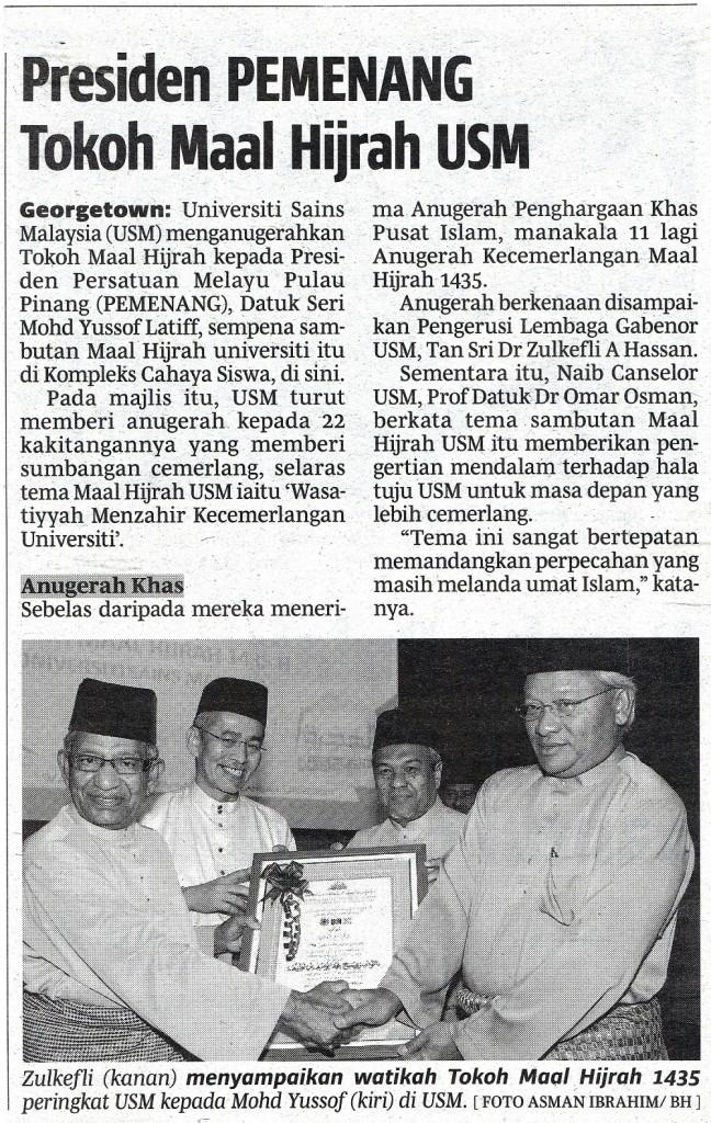 Presiden PEMENANG Tokoh Maal Hijrah USM  Berita Harian (11 November 2013)