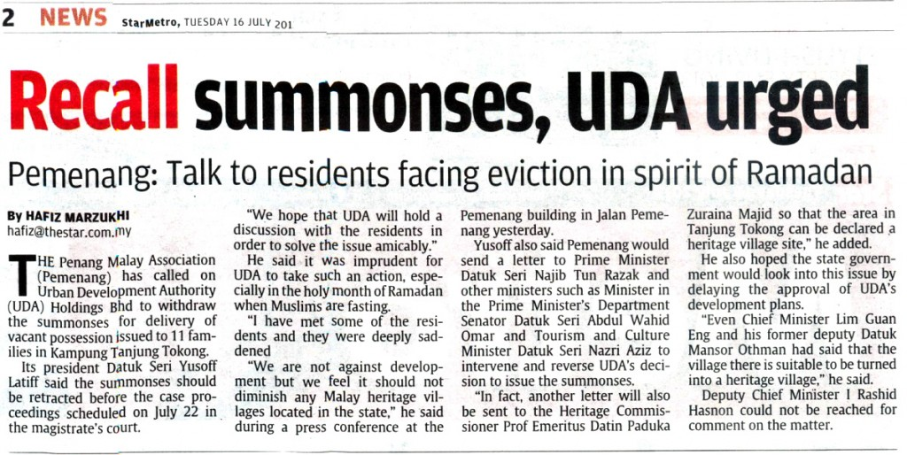 Recall Summonses, UDA Urged 16 Julai 2013