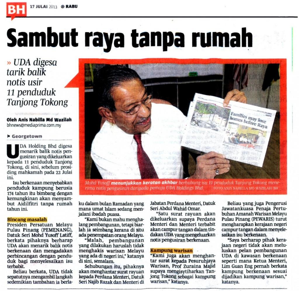 Sambut Raya Tanpa Rumah  Berita Harian (17 Julai 2013)