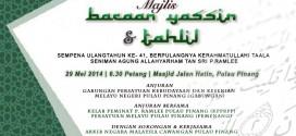 Majlis Bacaan Yasin & Tahlil