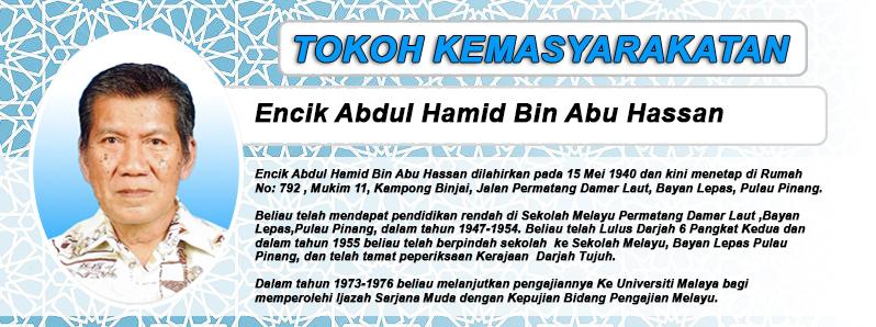 4-Hamid