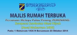 Majlis Hari Rumah Terbuka Persatuan Sempena Sambutan Awal Muharram (Maal Hijrah 1436)