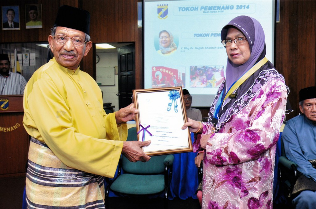 dr sharifah