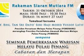 Rakaman Siaran Mutiara FM | Temuramah bersama Y. Bhg. Tan Sri Dato' Seri Haji Mohd Yussof Latiff