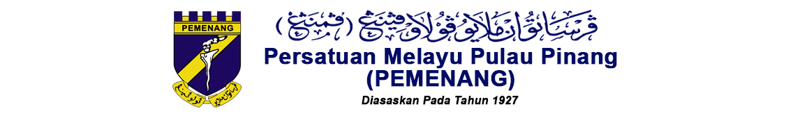 Persatuan Melayu Pulau Pinang (PEMENANG)
