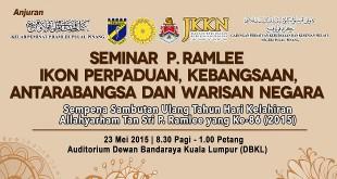 Seminar P Ramlee (No Photo) 660