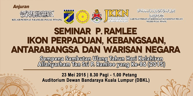 Seminar P Ramlee (No Photo) 660