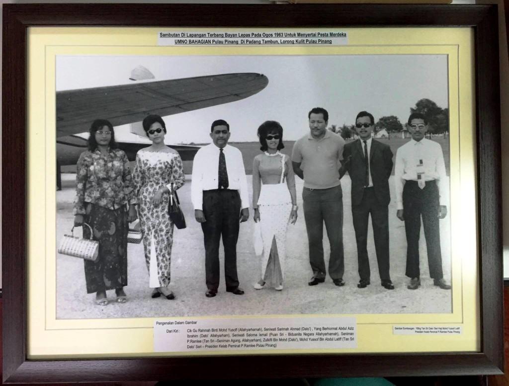 Penyerahan Gambar Kenangan Allahyarham Tan Sri P  Ramlee