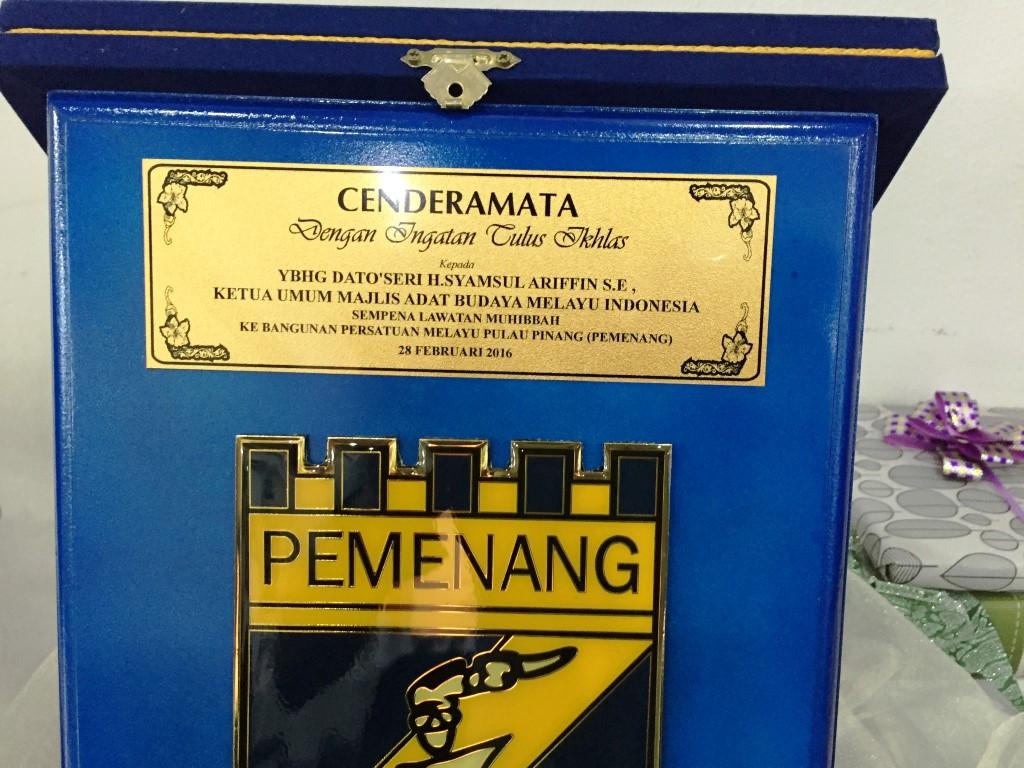 Img 4416 Medium Persatuan Melayu Pulau Pinang Pemenang