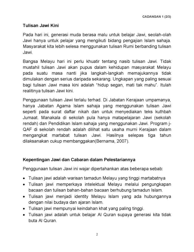 cadangan-1-matapelajaran-jawi_page_2